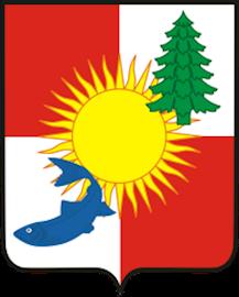 КУМИ Томаринского городского округа