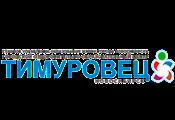 Новосибирска «Городской оздоровительно – образовательный центр «Тимуровец»